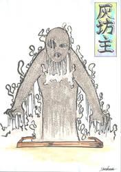 Akubouzu by ShotaKotake