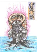 Usuoi Baba by ShotaKotake