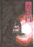 Taira no Masakado by ShotaKotake