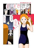 En famille by gyutei