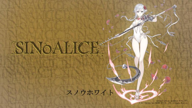 Sino Alice - Snow White 01a by junshibuya