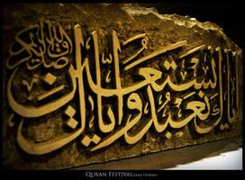 namayeshgah quran 3 by hajasghar