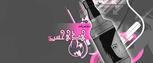 __  Huda Hussain __ by Raiveno