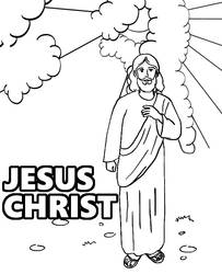Jesus coloring pages by Topcoloringpages