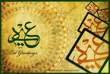Eid 2012 by szaidi
