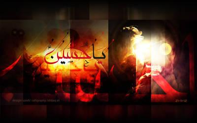 Ya Hussain RA wallpaper by szaidi