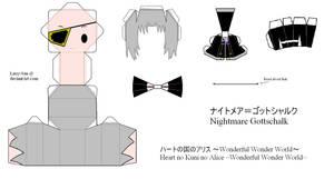 HnKnA PaperCraft - Nightmare by Larry-San