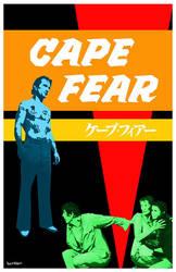 Cape Fear by Hartter