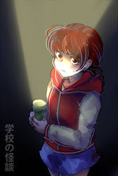 11142017 - Ghost at School by erichankun