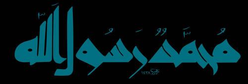 mohammad rasol allah by zuhair171