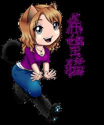 Nozomi 2016 devID by nozomi-neko