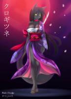 Mirasuke by JessicaElwood