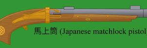 Japanese Matchlock Pistol by Imperator-Zor
