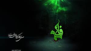 Hazrate Zahra (sa) by gfxaf