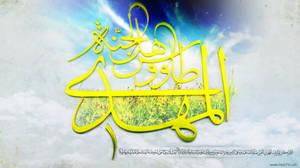 Emam Mahdi aj by gfxaf