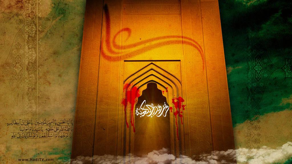Imam Ali (a.s) by gfxaf