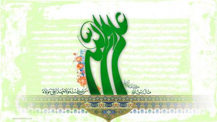 Amir (a.s) by gfxaf