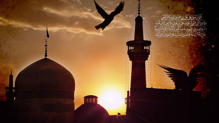 Imam Reza [a.s] by gfxaf