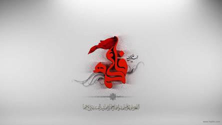 Hazrate Fateme Zahra salamullah by gfxaf