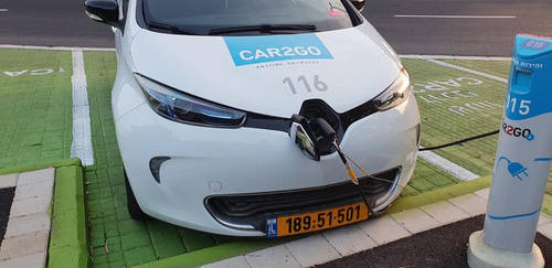 Electric car for everyone. by GILZUR