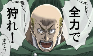 0KottaKyoui0's Profile Picture