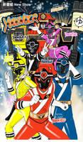 Matsuri Sentai Yuuenger update by SantoKuma