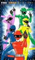 Shinbangumi : Tounan Sentai Gotoger ! by SantoKuma