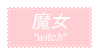 Witch Stamp by King-Lulu-Deer-Pixel