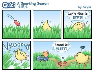 Goki - A Sporting Search by SkylaComics
