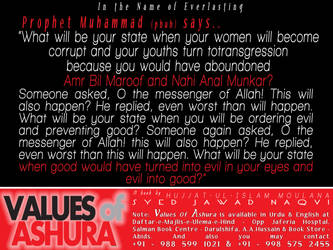 Values of Ashura - Our Duty by abedy