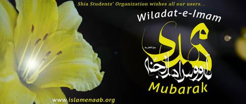 Imam Mahdi Web2 by abedy