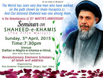 Shaheed Khamis Ayatullah Baqir as Sadr (r.a) by abedy