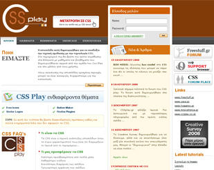 Cssplay.gr by cssplay