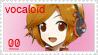 Meiko Stamp by ZA-18
