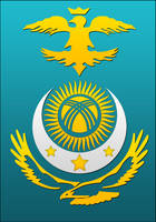 Turkics Symbol by Still-AteS