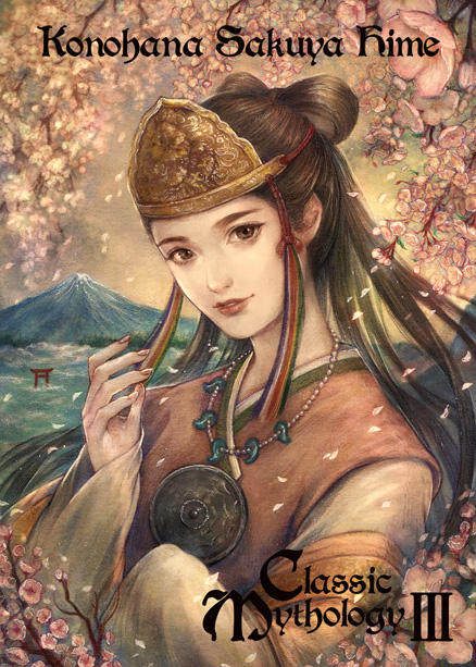 Konohana Sakuya Hime Card Art - Juri H. Chinchilla by Pernastudios