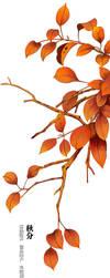 Autumn Equinox by hazhangzhong