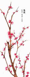 Winter Solstice by hazhangzhong