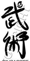 Wushu_T by ikimi