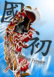 NJC Lion Dance by ikimi