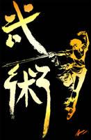 ::Wushu:: by ikimi