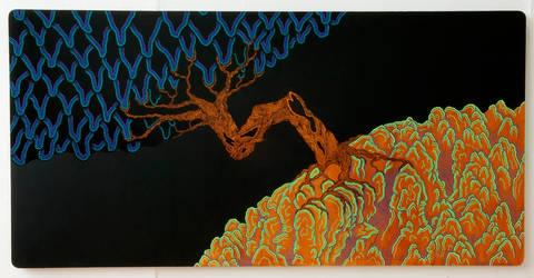 World Tree by innocentII