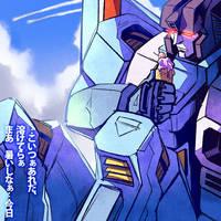 Transformers _44 by yfm