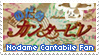 Nodame Cantabile Stamp by leichan