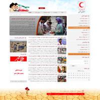 Hilale Ahmar Community by ajoudanian