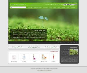 Shaghayegh Medical Plants by ajoudanian