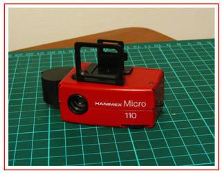 Funny camera by UomoAnalogico