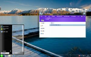 clean longhorn desktop by bingxuemei