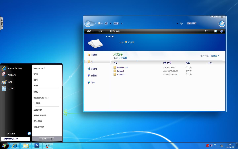 Longhorn M7 desktop by bingxuemei