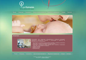 Webdesign - 'Kalcheva' by CybertronicStudios
